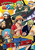 Coloring Book Malbuch - Japanese Animetion Manga ONE PIECE