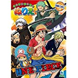 Coloring Book Malbuch - Japanese Animetion Manga ONE PIECE