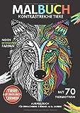 'Kontrastreiche Tiere'   MALBUCH   Ausmalbuch für Erwachsene & Kinder ab 8+ Jahren   mit 70 Tiermotiven: Ausmalblock, Ausmalbuch mit Tier-Mandalas   ...   Schwarzer Hintergrund für intensive Farben